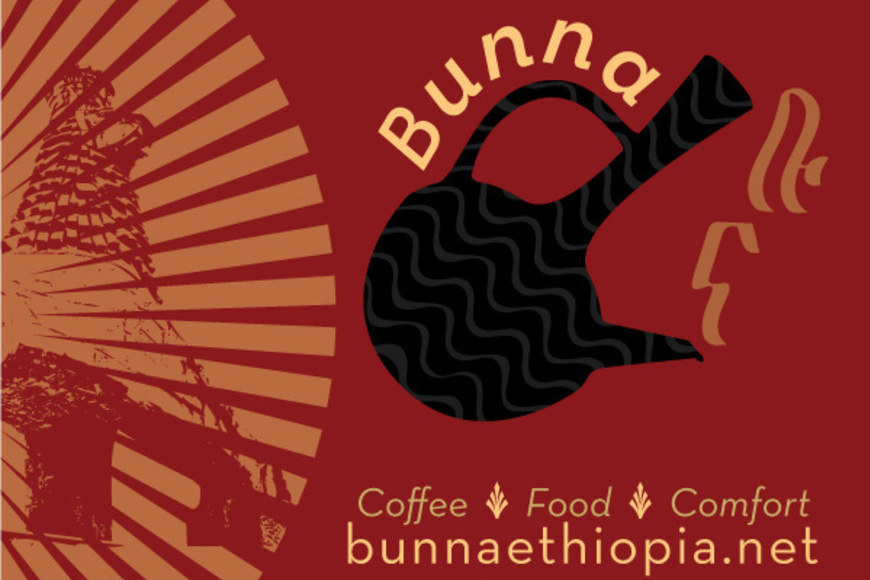 Large_bunna_logos_website